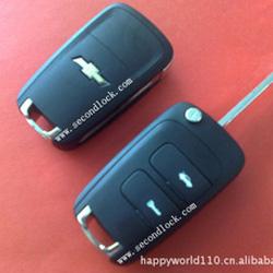雪佛兰景程 折叠遥控 钥匙 汽车 钥匙 莱州老韩高清图片